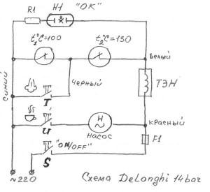 Схема электрическая принципиальная кофеварки Delonghi 14